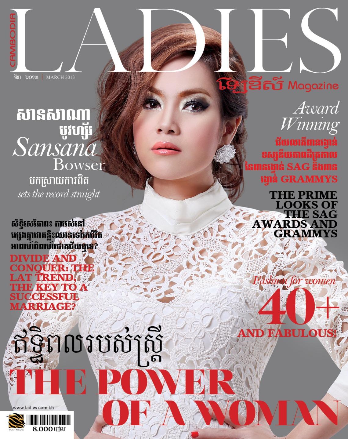 Ladies Magazine March 2013