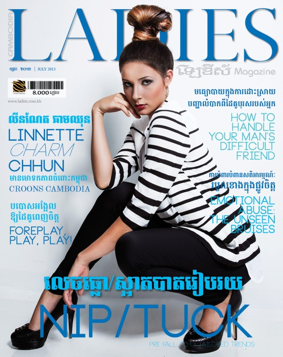 Ladies July 2013